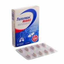 Лазолван макс капсулы пролонгированного действия 75 мг 10 штук