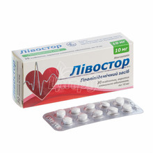 Ливостор таблетки покрытые оболочкой 10 мг 30 штук