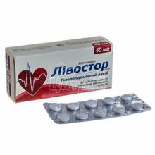 Ливостор таблетки покрытые оболочкой 40 мг 30 штук