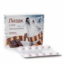 Лизак таблетки для рассасывания Шоколад 10 штук