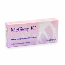 Мебикар IC таблетки 500 мг 20 штук