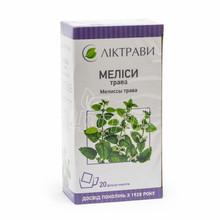 Мелиссы трава трава 1,5 г фильтр-пакет 20 штук
