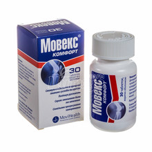 Мовекс Комфорт таблетки покрытые оболочкой 30 штук