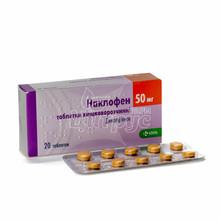 Наклофен таблетки покрытые оболочкой 50 мг 20 штук