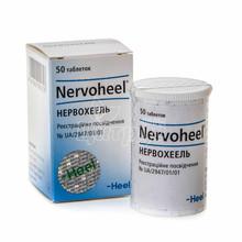 Нервохеель таблетки 50 штук