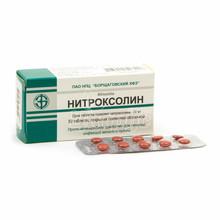 Нитроксолин таблетки покрытые оболочкой 50 мг 50 штук