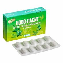 Ново-Пассит таблетки покрытые оболочкой 10 штук