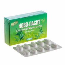 Ново-Пассит таблетки покрытые оболочкой 30 штук