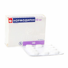 Нормодипин таблетки 10 мг 30 штук
