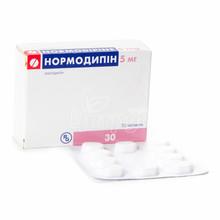 Нормодипин таблетки 5 мг 30 штук