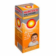 Нурофен для детей суспензия апельсин 100 мг/5 мл 200 мл