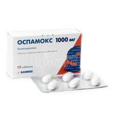 Оспамокс таблетки покрытые оболочкой 1000 мг 12 штук
