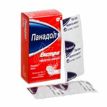 Панадол экстра таблетки шипучие 12 штук