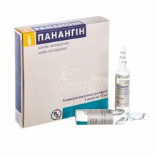 Панангин концентрат для инфузий ампулы 10 мл 5 штук
