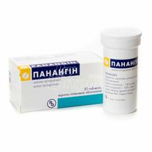 Панангин таблетки покрытые оболочкой 50 штук