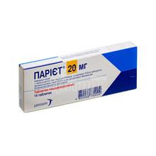 Париет таблетки покрытые оболочкой 20 мг 14 штук