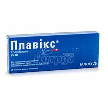 Плавикс таблетки покрытые оболочкой 75 мг 28 штук