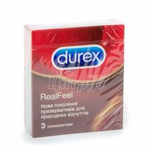 Презервативы Дюрекс (Durex) Рил Фил (Real Feel) натуральные ощущения 3 штуки