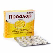 Проалор таблетки 24 штуки