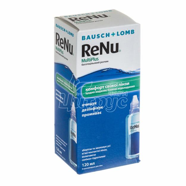 Реню (Renu) Мультиплюс (MultiPlus) Раствор для контактных линз 120 мл