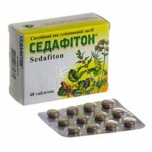 Седафитон таблетки 48 штук