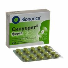 Синупрет форте таблетки покрытые оболочкой 20 штук
