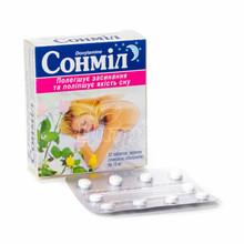 Сонмил таблетки покрытые оболочкой 15 мг 30 штук