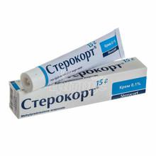 Стерокорт крем 0,1% туба 15 г