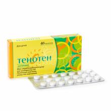 Тенотен детский таблетки 40 штук