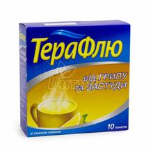 Терафлю от гриппа и простуды порошок лимон пакет 10 штук