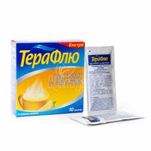 Терафлю Экстра порошок лимон пакет 10 штук