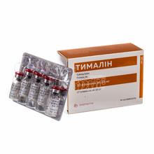 Тималин  лиофилизированный порошок для приготовления раствора для инъекций ампулы 10 мг 10 штук