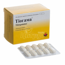 Тиогамма таблетки покрытые оболочкой 600 мг 60 штук