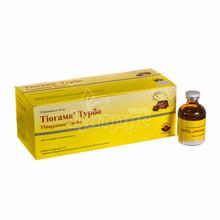 Тиогамма Турбо раствор для инфузий 1,2%  по 50 мл 10 штук