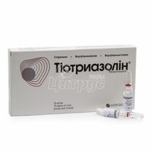 Тиотриазолин раствор для инъекций 2,5% по 2 мл 10 штук