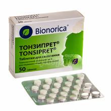 Тонзипрет таблетки для рассасывания 50 штук