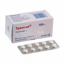 Трентал таблетки покрытые оболочкой 100 мг 60 штук