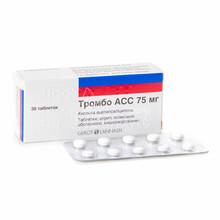 Тромбо АСС таблетки покрытые оболочкой 75 мг 30 штук