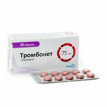Тромбонет таблетки покрытые оболочкой 75 мг 30 штук