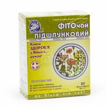 Фиточай Ключи Здоровья Поджелудочный №10 фильтр-пакеты по 1,5 г 20 штук