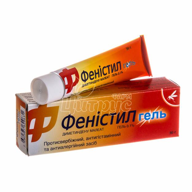Фенистил гель 0,1% туба 30 г