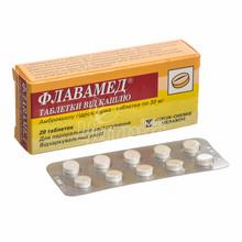 Флавамед таблетки 30 мг 20 штук