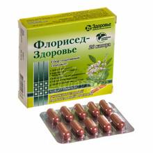 Флорисед-Здоровье капсулы 20 штук