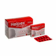 Хелпекс Антиколд DX таблетки 100 штук