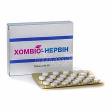 Хомвио-Нервин таблетки 50 штук