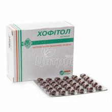 Хофитол таблетки покрытые оболочкой 200 мг 180 штук