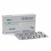 Цефутил таблетки покрытые оболочкой 250 мг 10 штук