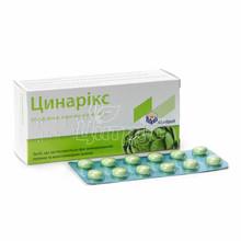 Цинарикс таблетки покрытые оболочкой 55 мг 60 штук