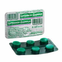 Цитрамон-Дарница таблетки 6 штук