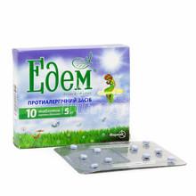 Эдем таблетки покрытые оболочкой 5 мг 10 штук